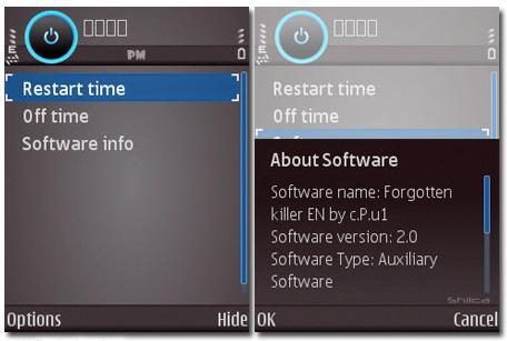 نرم افزار Time v2.0 برای نوکیا سری ۶۰ ویرایش ۳